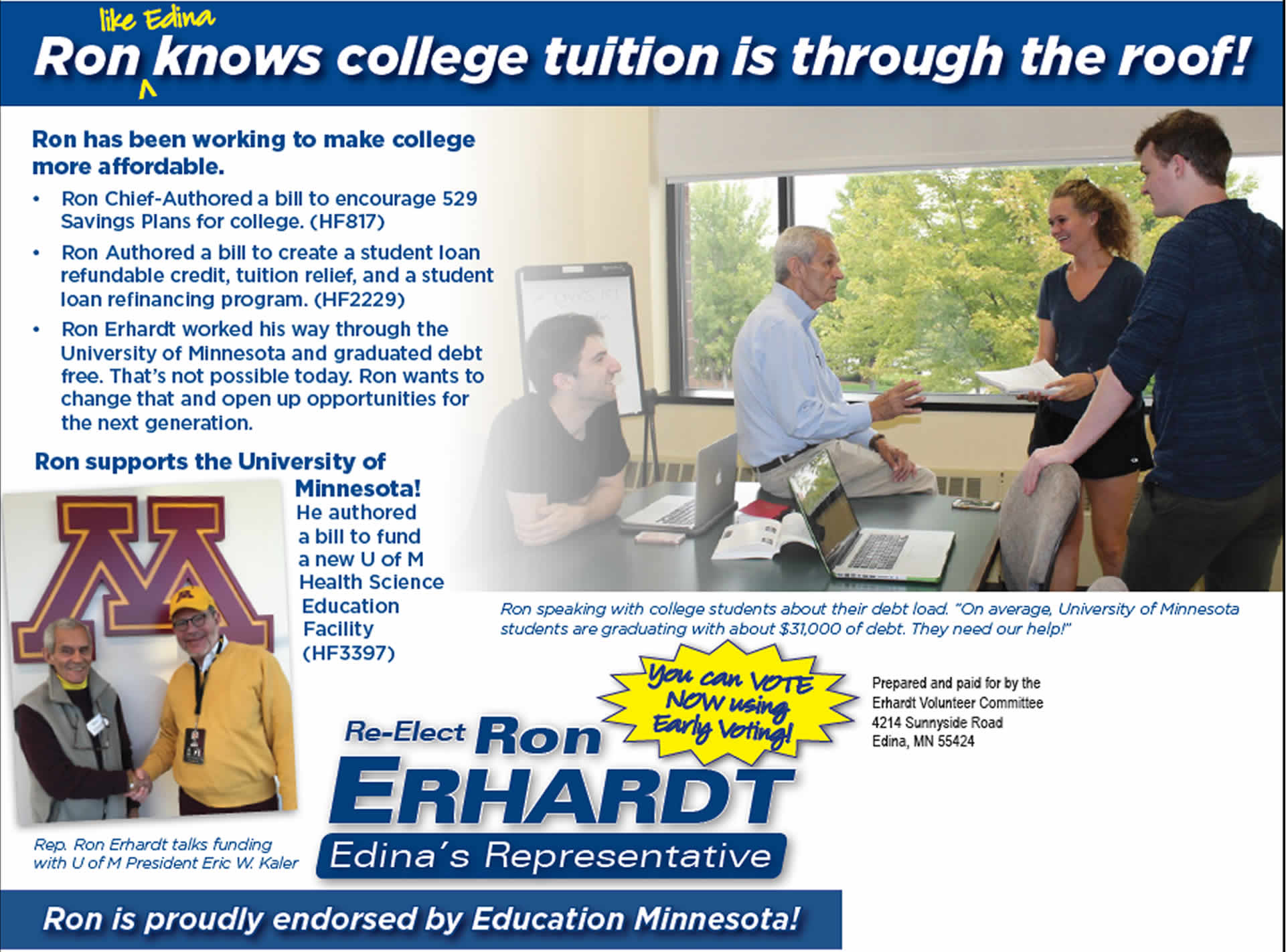 2016_Erhardt_Education-College_1920x1423-Optimized